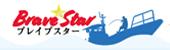 長崎でジギングをするなら遊漁船 ブレイブスター